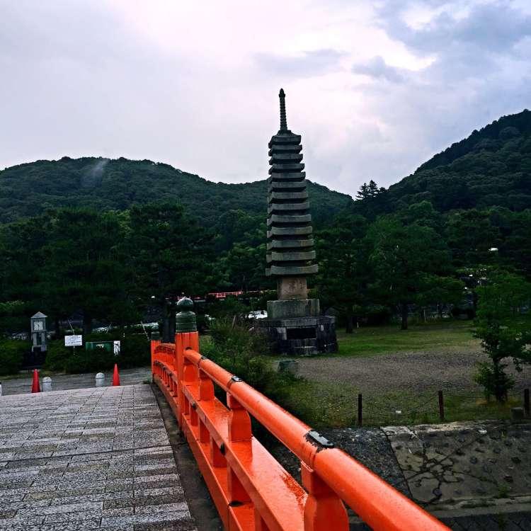 Uji bridge - Kyoto 1 Day Itinerary