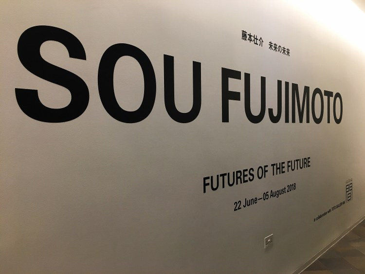 Sou Fujimoto, Futures of the Future - Japan House London