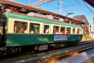 Enoden - Enoshima day trip