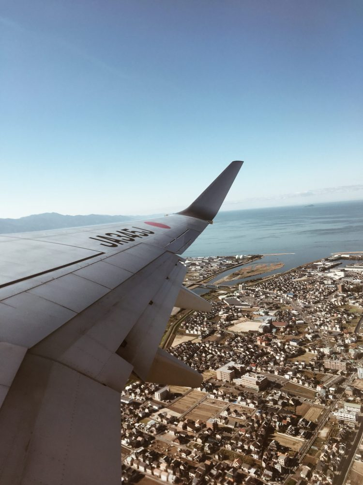 Plane flying over Ehime - planning a trip to Japan for the first time