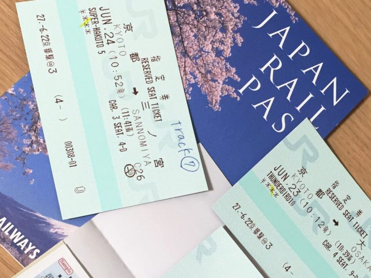 JR Pass - planning a trip to Japan for the first time