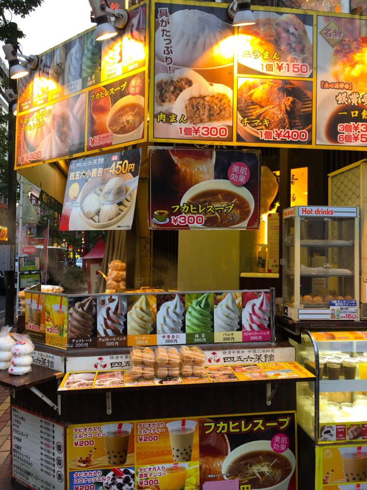 Display of icecream and other sweets - Things to do in Yokohama