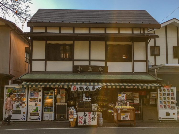 Typical Japanese store - Things to do in Yokohama