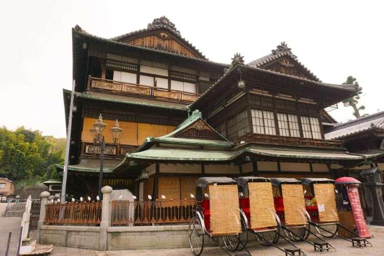 Front of Dogo Onsen Honkan