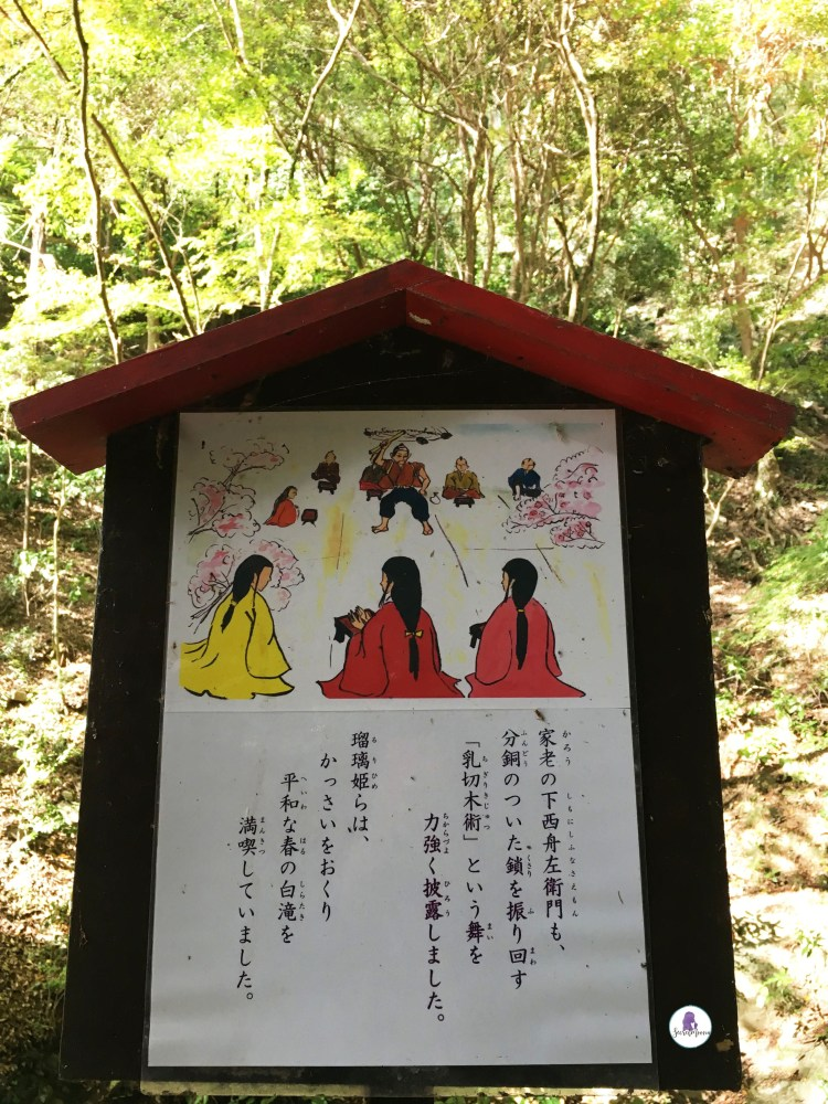 Display of Princess Ruri's story. Take a trip down to Ozu City to discover another side of Japan. This small town located in Ehime Prefecture on Shikoku Island is a gem worth visiting.