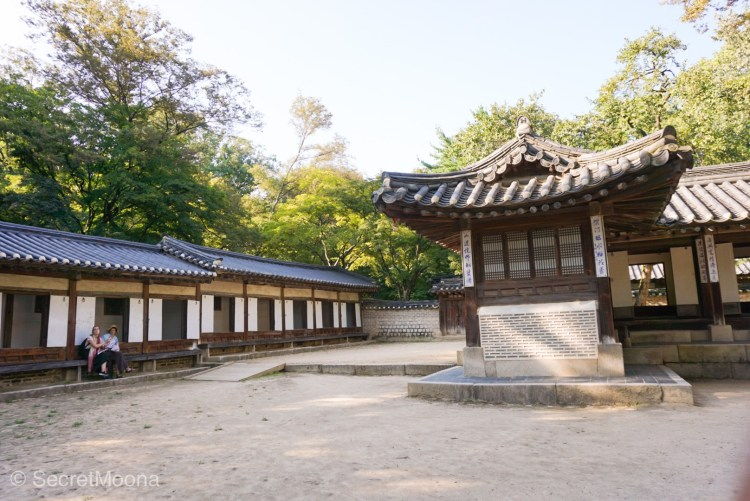 Yongyeongdang Hall - Changdeokgung and its Secret Garden is one of the most well-preserved royal palaces from the Joseon Dynasty. The UNESCO World Heritage Site is a heaven of peace in buzzing Seoul.