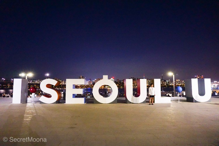 I Seoul U sign - South Korea itinerary