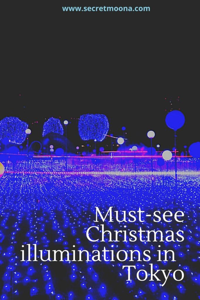 Must-see Christmas illuminations guide in Toko