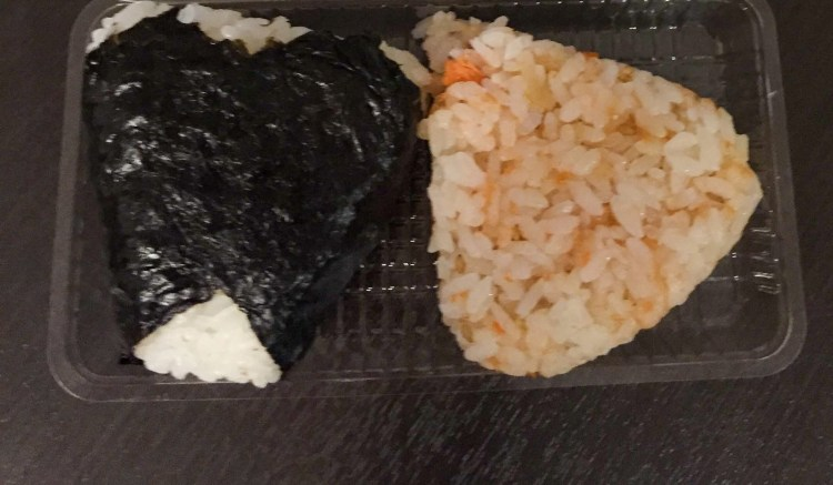 Selection of onigiri, a rice based Japanese food