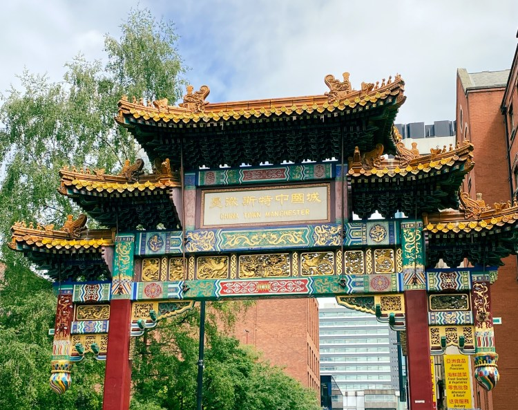 Gate to Manchester's Chinatown