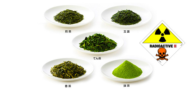 the-vert-japonnais-radioactif-fukushima-danger-secretnews-1 ☢☢☢ DANGER : 60% du thé vert japonais consommé dans le monde est radioactif ! ☢☢☢ [FUKUSHIMA][NUCLÉAIRE]
