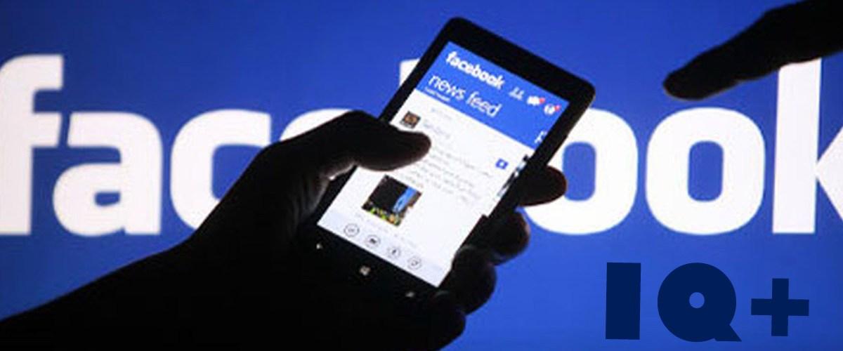 IQ+ : Facebook teste l'insertion de publications intelligentes dans les fils d'actualité