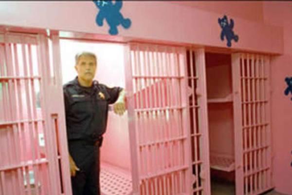 Une prison pour les enfants délinquants de moins de 6 ans condamnés à perpétuité