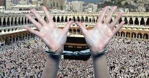 #Prisons :  le pèlerinage à La Mecque autorisé pour les détenus musulmans ayant fait preuve de bonne conduite