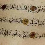 El libro que simboliza un espíritu