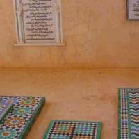 El viaje de Blas Infante: de Silves a Agmat