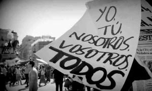 Yo, tú, nosotros, vosotros, todos. Foto de TonoCano / secretOlivo