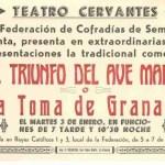 """#LaToma: """"El Triunfo del Ave María o la Toma de Granada"""" (II)"""