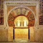 Informe Mezquita (sobre la titularidad pública de la Mezquita de Córdoba)