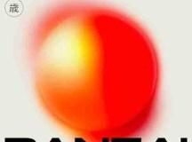Gata Cattana | Banzai