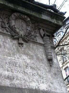 statue inscription