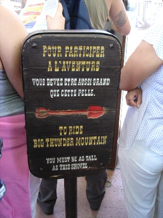 Ride Sign