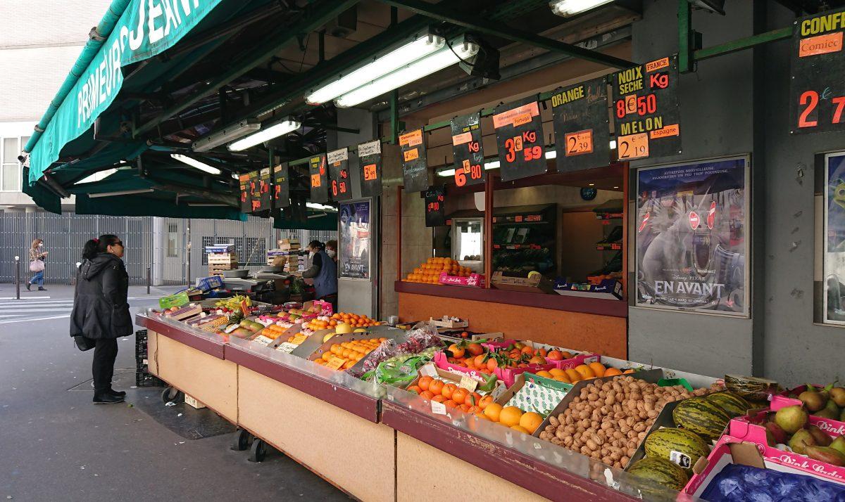 Produce shop