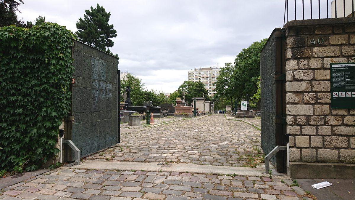 Belleville Cemetery entrance