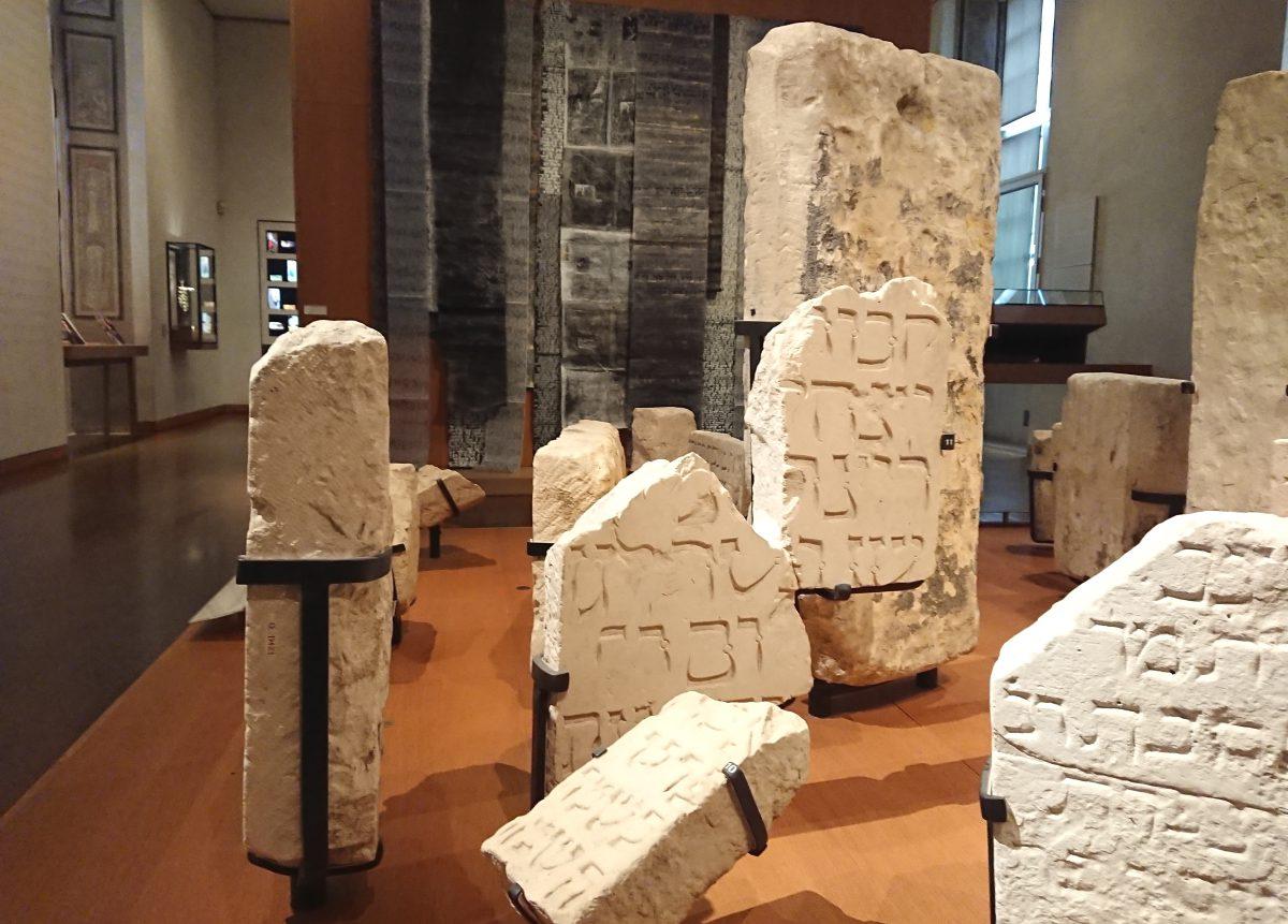 Jewish gravestones