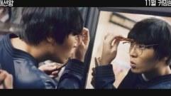 fashion-king-korean-movie-2014_7953438-13510_640x360