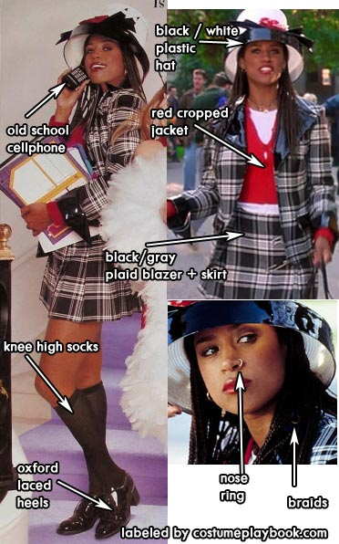 dionne-clueless-outfit