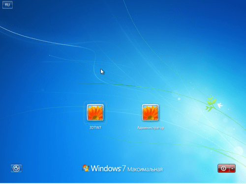 Logon Windows7 500x375.