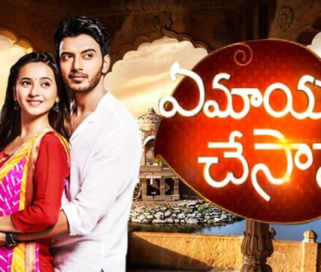 Gemini Tv Serials Free Download