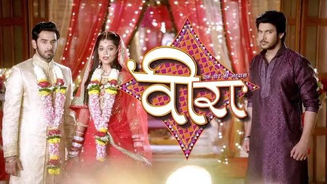 Veere Di Wedding Full Movie Online Hotstar 3