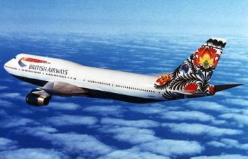 Image result for british airways rebrand disaster