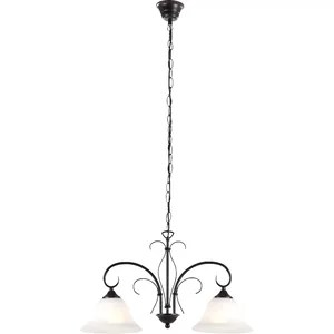 Aries 2 Light Chandelier