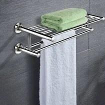 https www wayfair ca keyword php keyword hotel style towel rack