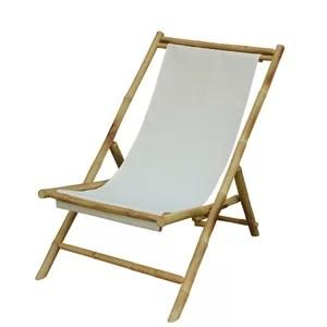 Atalya Folding Bamboo Relax Sling Beach Chair
