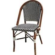 Daisy Patio Side Chair