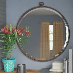 Wall Mirrors Minerva Accent Mirror
