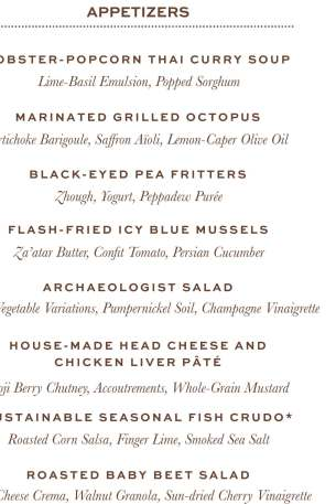 A Look at the Menu for Tiffins Restaurant