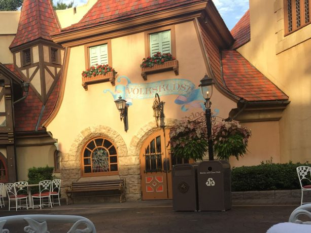 Volkunst clock cottage in the Germany Pavilion at Epcot