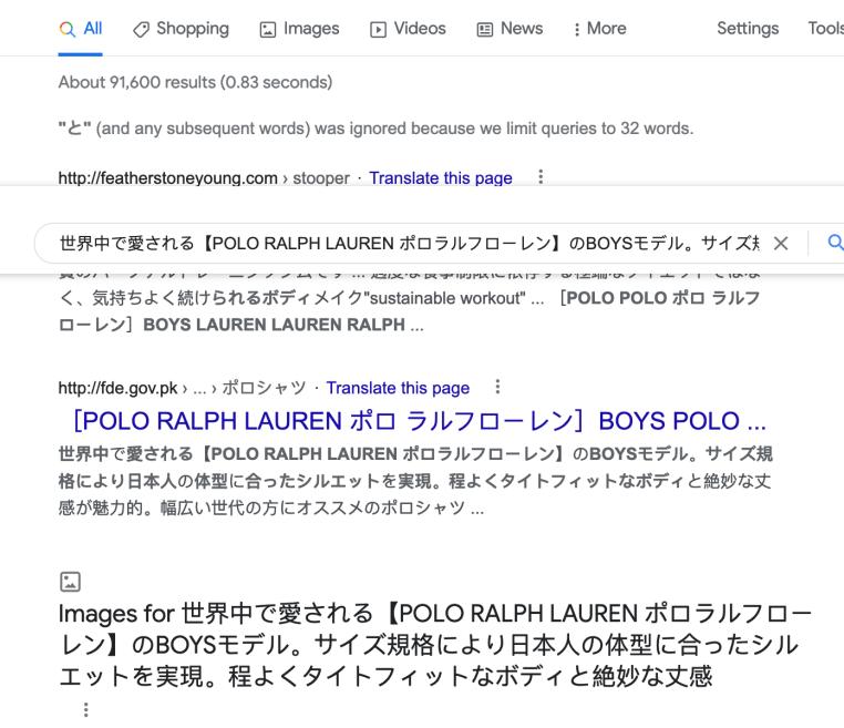 This is called japanese keyword spam in wordpress site