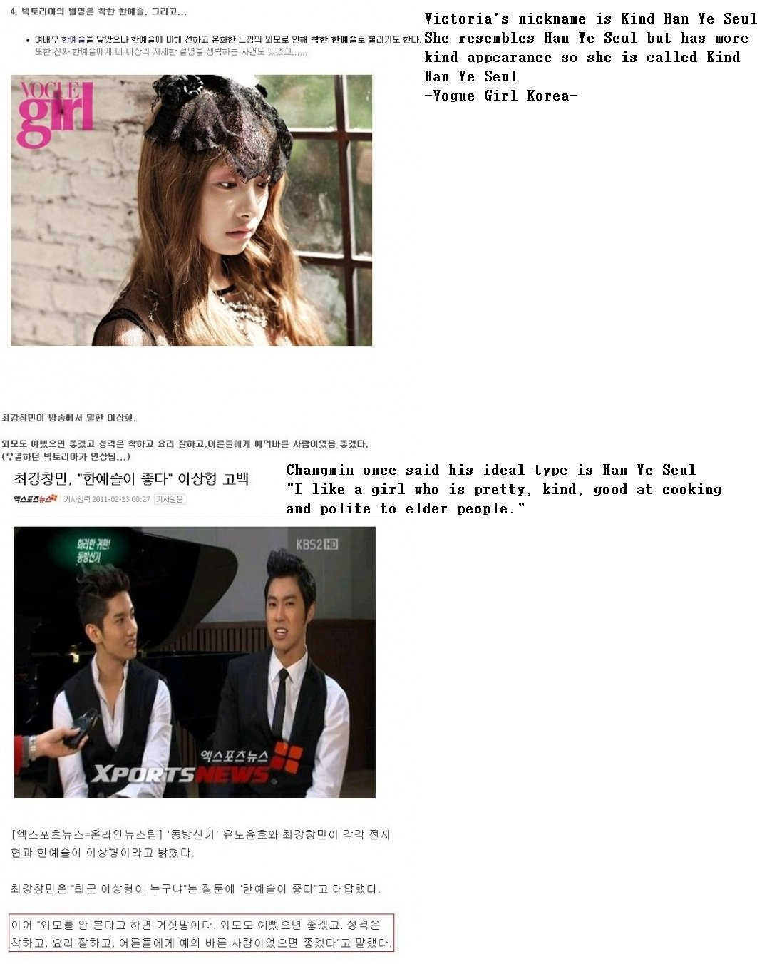 Changmin and victoria dating rumor