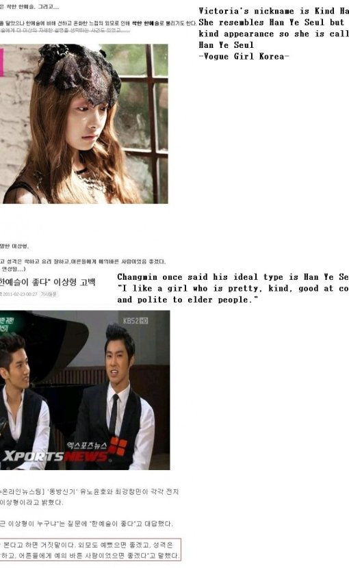 victoria song and changmin