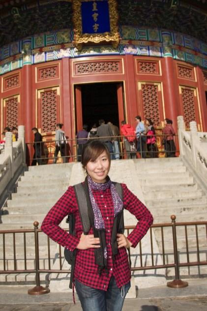 20101104 Beijing 322