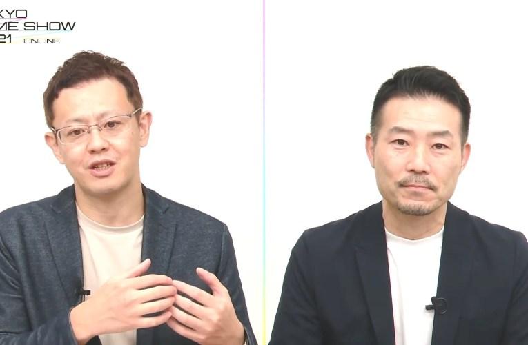 El posible futuro de e-Football, con la palabra de Seitaro Kimura, hace unas horas en una entrevista de Tokyo Game Show 2021