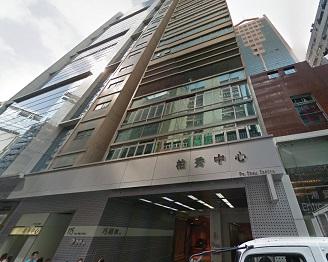 租觀塘寫字樓樓上舖Rent Office in Kwun Tong   租寫字樓   樓上舖   Rent Office Hong Kong
