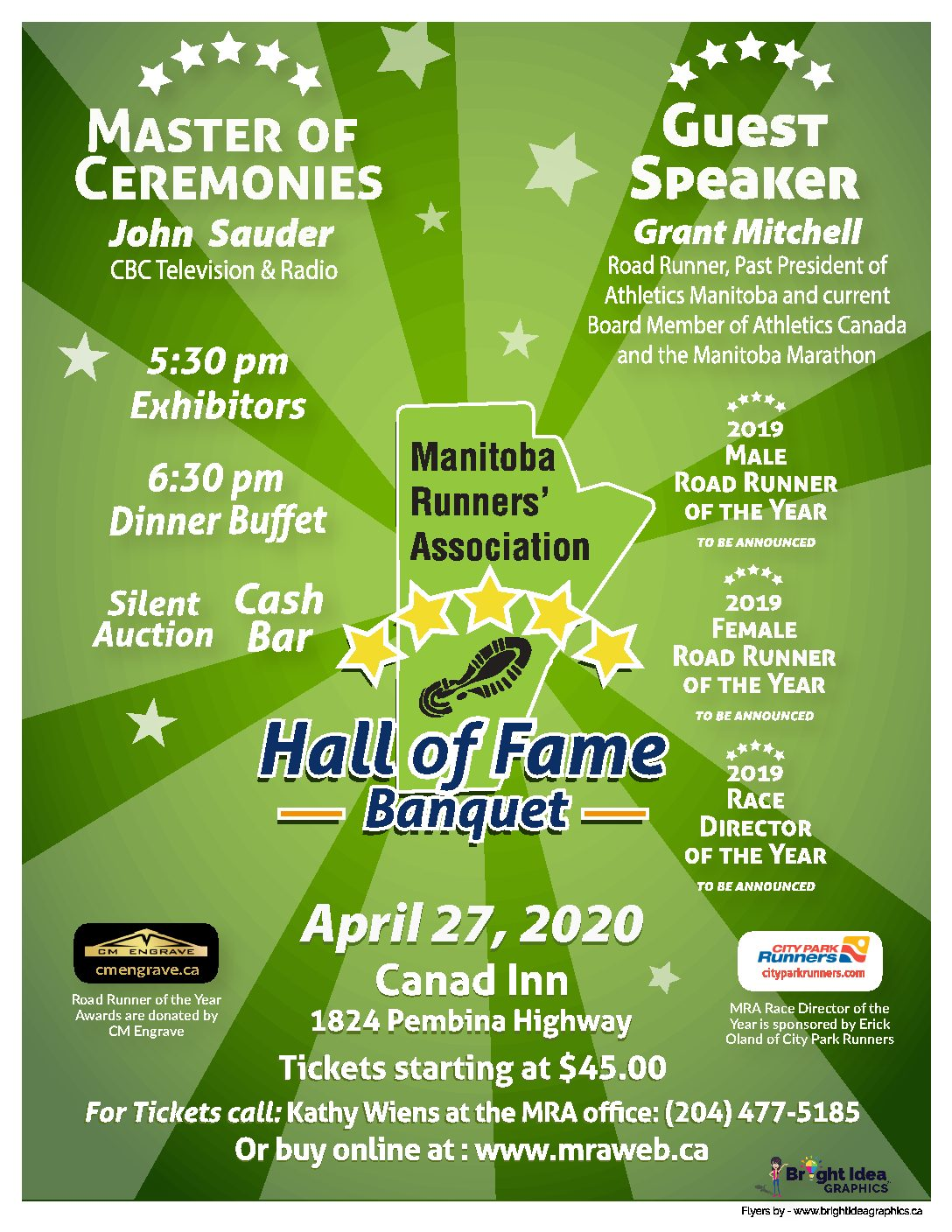 2020 MRA Hall of Fame Banquet