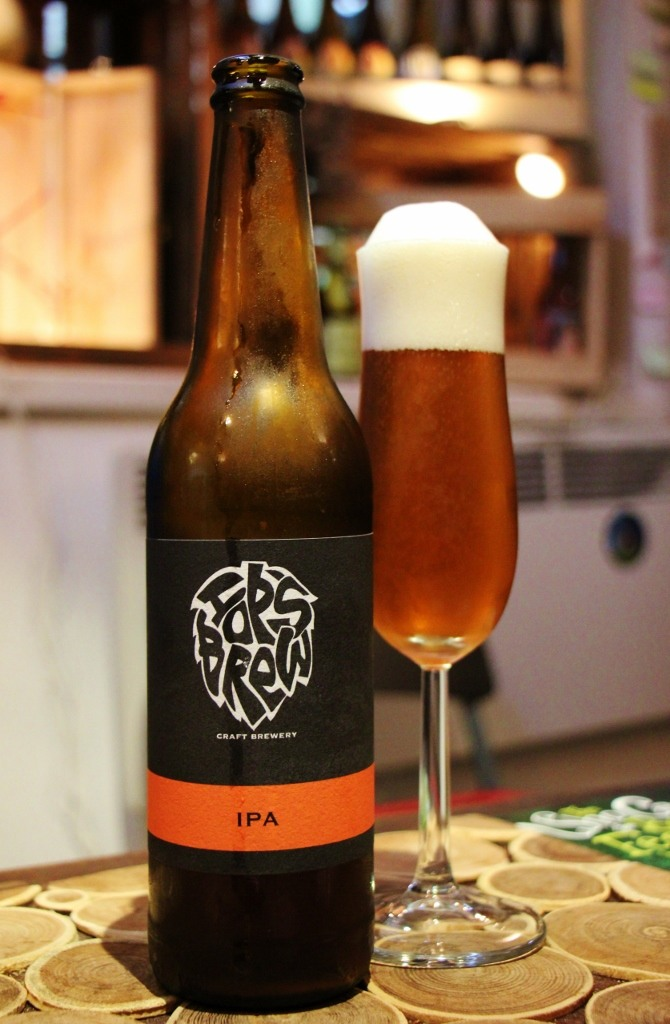 Hops Brew IPA, Craft Beer, Ljubljana Slovenia